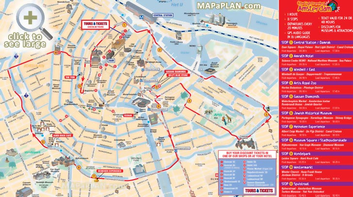Amsterdam Tourist Map Amsterdam maps   Top tourist attractions   Free, printable city